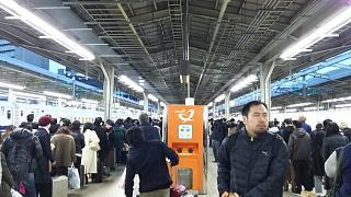20170104移動中(その2)
