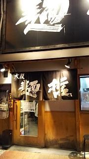 20170104移動中(その6)