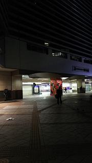 20170105横浜駅