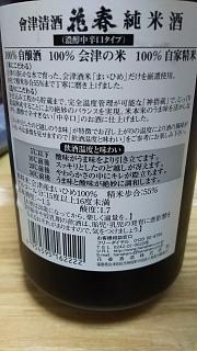 20170105晩酌(その1)