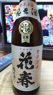 20170105晩酌(その2)