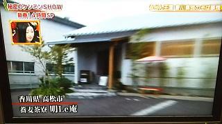 20170109讃岐そば(その4)