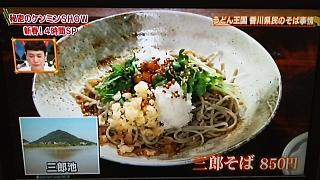 20170109讃岐そば(その7)