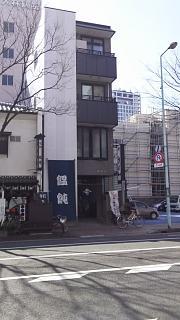 20170211森製麺所(その1)