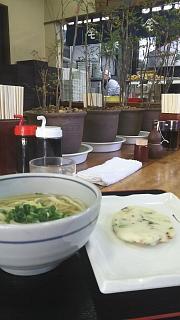 20170211森製麺所(その4)