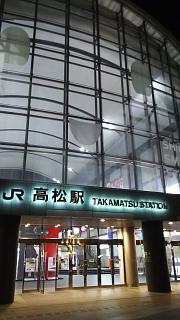 20170213高松駅(その3)