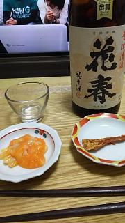 20170214晩酌(その1)