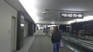 20170217成田空港(その4)