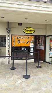 20170220なかむら