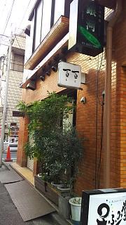 20170225ポケモンGOin新宿(その1)