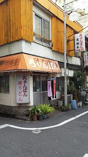20170225ポケモンGOin新宿(その2)