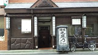 20170225ポケモンGOin新宿(その12)