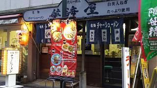 20170225ポケモンGOin新宿(その15)