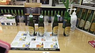 20170225軽井沢ビール(その2)