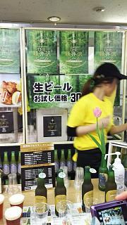 20170225軽井沢ビール(その3)