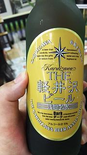 20170225軽井沢ビール(その5)