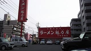 20170305新城~中原~小杉(その3)