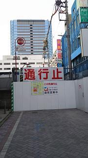20170305新城~中原~小杉(その19)