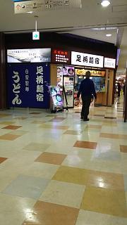 20170316足柄SA(その1)