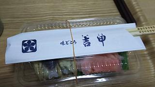 20170322穴子寿司(その1)