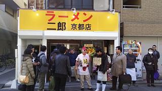 20170402ラーメン二郎京都店(その7)
