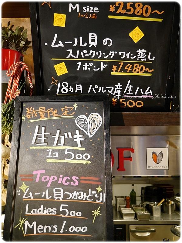 sayomaru20-316.jpg
