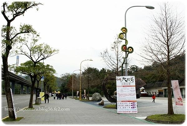 sayomaru20-387.jpg