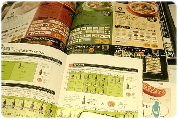 sayomaru20-409.jpg