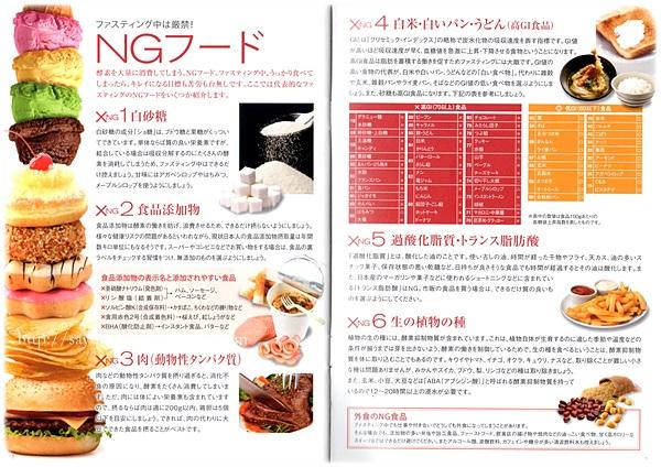 sayomaru20-411.jpg