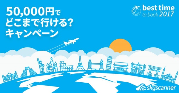 sayomaru20-458.jpg