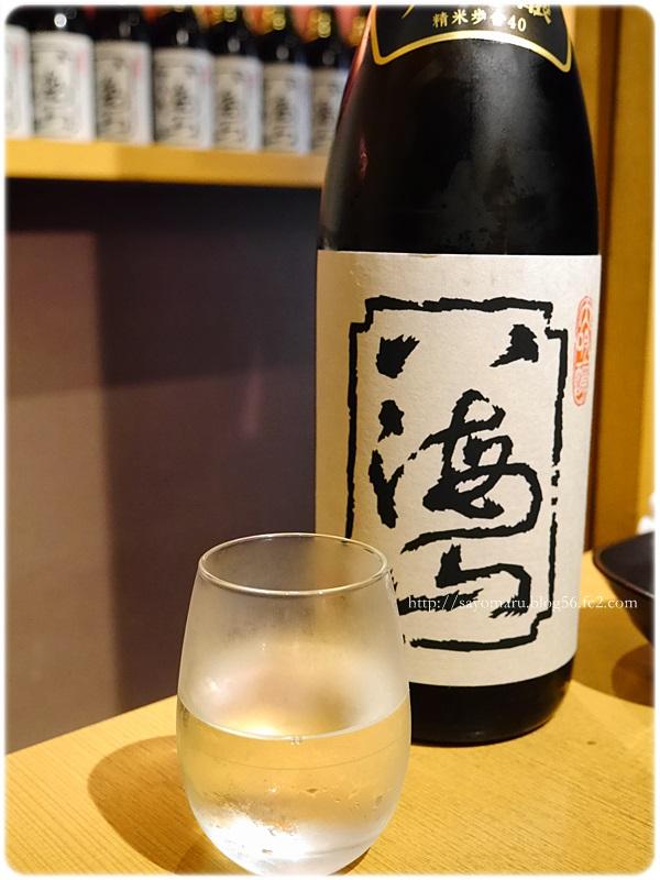 sayomaru20-470.jpg
