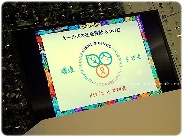 sayomaru20-485.jpg