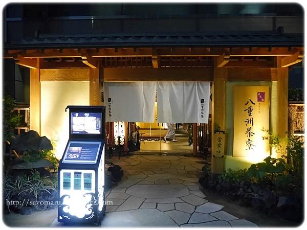 sayomaru20-524.jpg