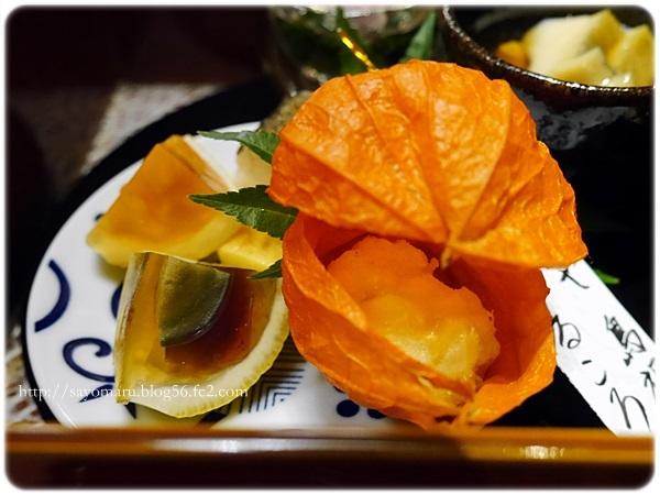 sayomaru20-530.jpg