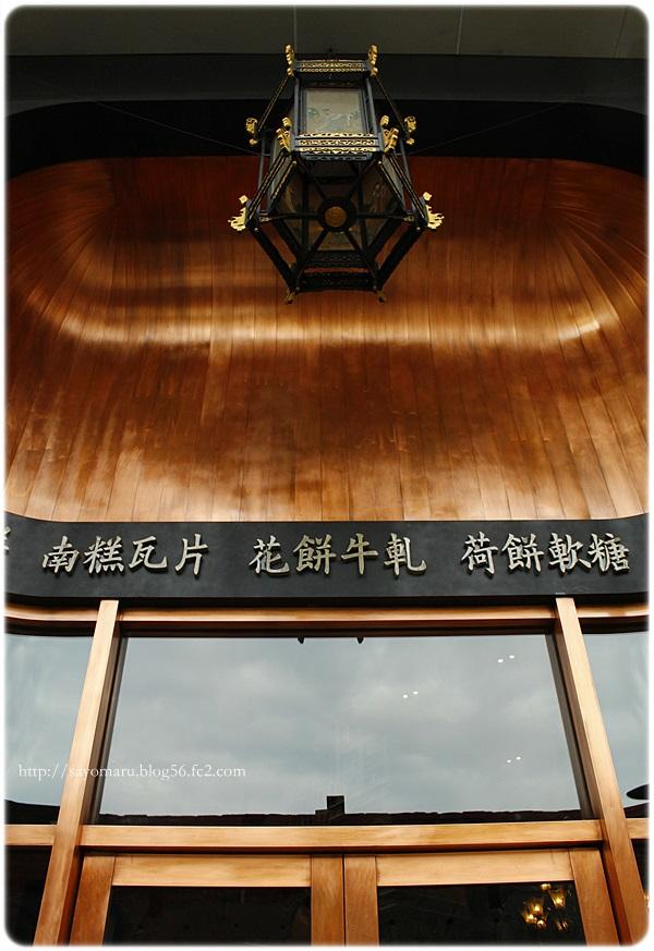 sayomaru20-601.jpg