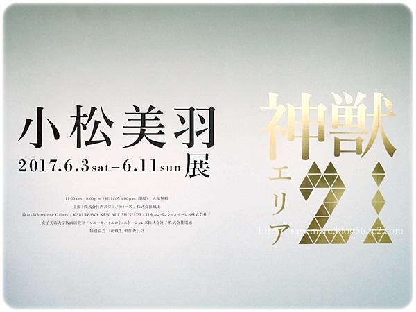 sayomaru20-604.jpg