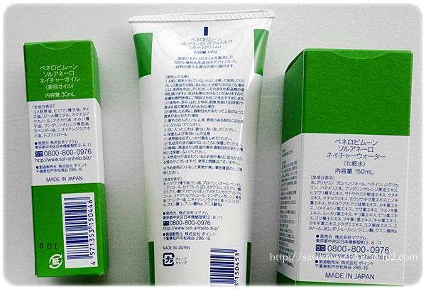 sayomaru20-786.jpg