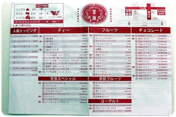 sayomaru20-878.jpg