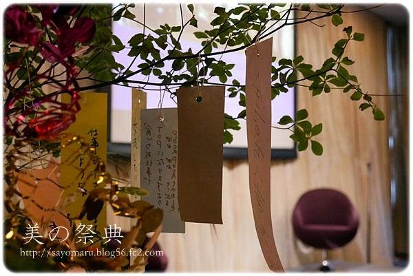 sayomaru20-950.jpg