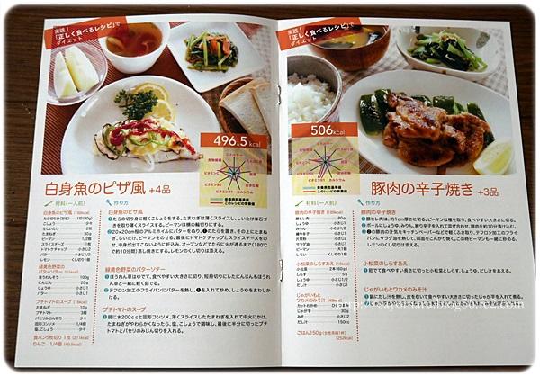sayomaru21-109.jpg