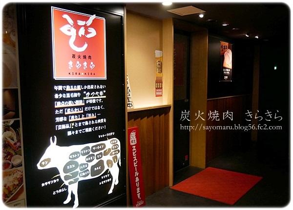 sayomaru21-306.jpg