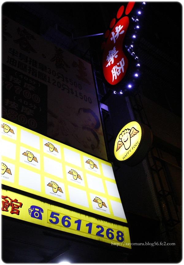 sayomaru21-61.jpg