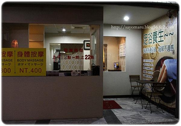 sayomaru21-62.jpg