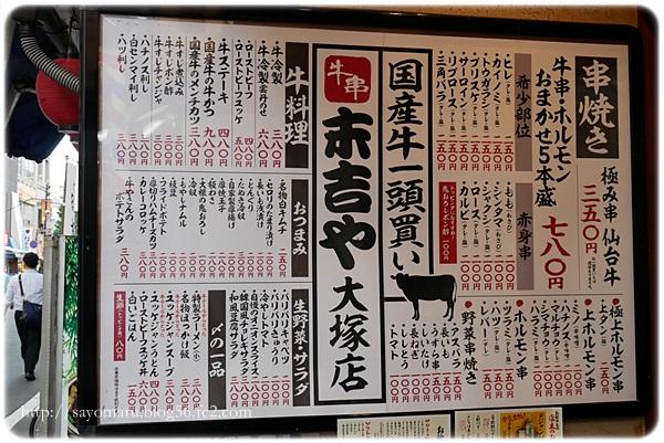 sayomaru21-86.jpg