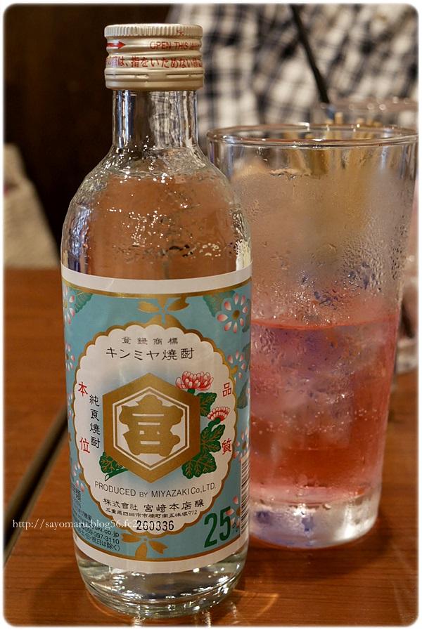 sayomaru21-87.jpg