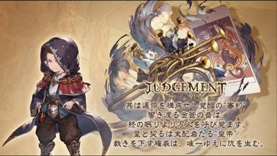 gbf-sumsp032arkjudgement