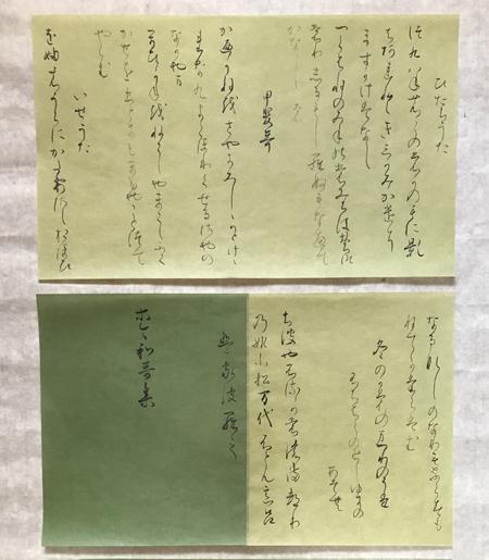 170919-5.jpg