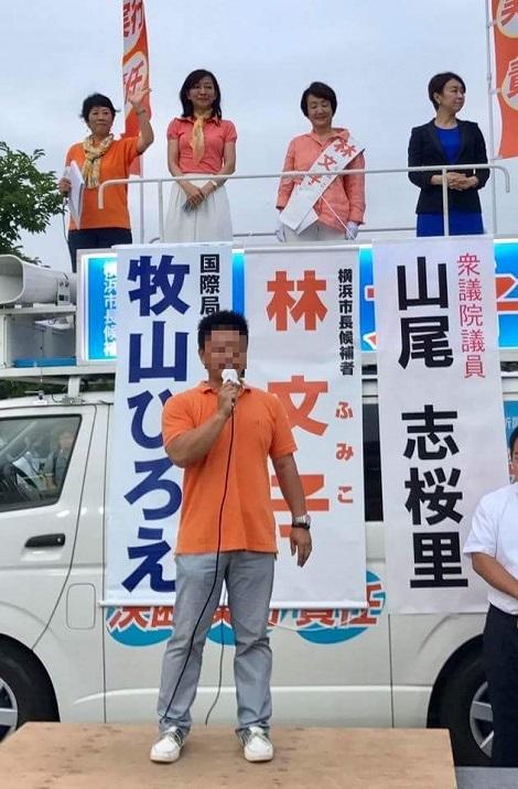 横浜市長選・山尾志桜里