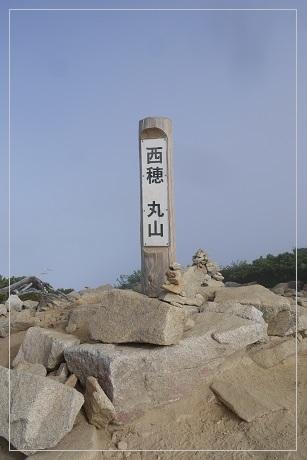 160814nishiho11.jpg