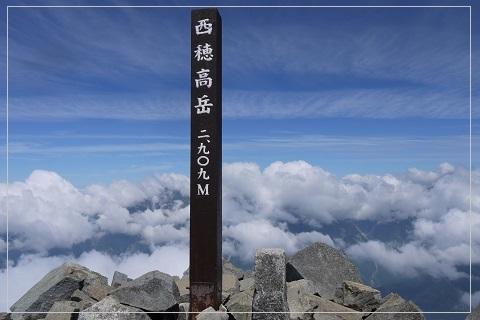 160814nishiho52.jpg